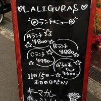 Photo taken at ラリグラス 弁天町 by jyami on 11/15/2012