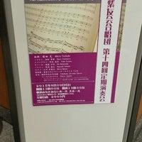 Photo taken at かなっくホール by Tomomi S. on 8/21/2015