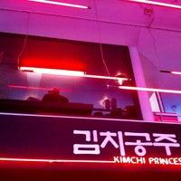 Photo prise au Kimchi Princess par Djuein-Uee P. le4/13/2013