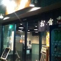 Photo taken at 味処 ふう香 by Norikazu N. on 11/27/2012
