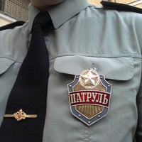 Photo taken at Военная Комендатура Санкт-Петербурга by Arif D. on 6/28/2013