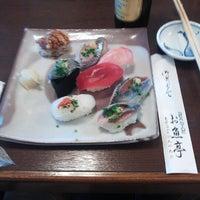 Photo taken at お魚亭 by Takashi S. on 9/17/2012