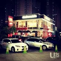 Photo taken at McDonald's (麦当劳) by u.point on 12/4/2013