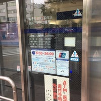 Photo taken at Mizuho Bank ATM by KNO3 :D on 10/21/2016