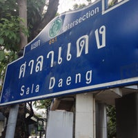 Photo taken at Sala Daeng Intersection by KNO3 :D on 5/12/2013