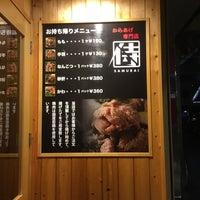 5/11/2017에 KNO3 :D님이 Samurai에서 찍은 사진