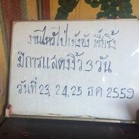 Photo taken at ศาลเจ้าแม่ทับทิม (อาม่า) by Kris 🆙 F. on 12/25/2016
