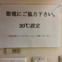 Photo taken at 中央区 新川区民館 by Toshihiro K. on 10/29/2014