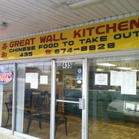 Image result for great wall dover de