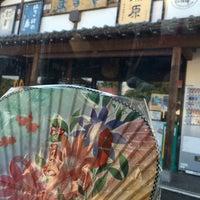 Photo taken at ますや商店 by kudzilla on 7/24/2016