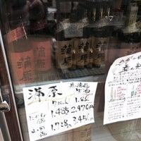 Photo taken at ますや商店 by kudzilla on 1/11/2015