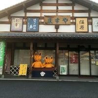 Photo taken at ますや商店 by kudzilla on 5/4/2016
