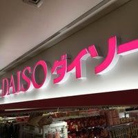 Photo taken at ダイソー 関西エアポート店 (DAISO) by kudzilla on 4/16/2016