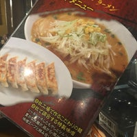Photo taken at おおぎやラーメン 佐野店 by kudzilla on 2/11/2017