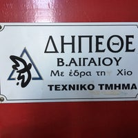 Photo taken at Δη.Πε.Θε.  Β.Α. by Iakovos A. on 3/8/2016