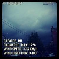 Photo taken at Сбербанк by Иван П. on 5/6/2014