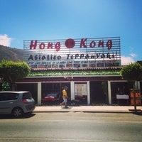 Photo taken at Nueyo Hong - Kong by Eduard d. on 7/22/2014