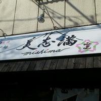 3/9/2013にRyoichi N.が美志満で撮った写真