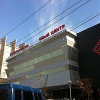 Снимок сделан в ТЦ «Ворошиловский» пользователем Ирина А. 9/21/2012