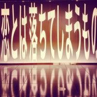 Снимок сделан в Mori Art Museum пользователем Keisuke H. 7/14/2013