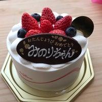 Photo taken at ソラハウス by akimasa m. on 3/17/2018