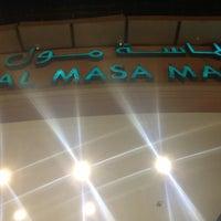 11/17/2013에 ɑհʍeժ님이 Al Masa Mall에서 찍은 사진
