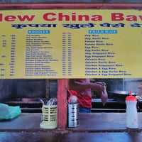 Photo taken at New China Bowl by Meghna S. on 9/9/2013