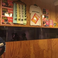 Photo taken at Pleasure Garage Dance Works by MadFroG on 12/26/2014