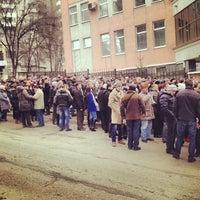 Photo taken at Consulatul României by Jenya S. on 1/23/2013