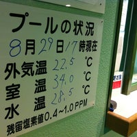 Photo taken at 常盤プール by Nori on 8/29/2013