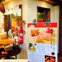 Photo taken at お菓子の館 ほんだ 深川店 by Nori on 10/26/2014