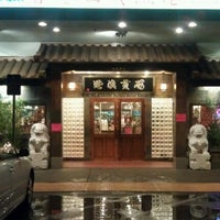 Photo taken at Hong Kong Saigon Seafood Harbor Restaurant by Kellen Y. on 12/23/2012