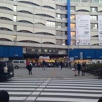 Photo taken at Ikebukuro Station by Joe I. on 3/11/2013