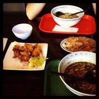 Photo taken at Arigataya Ramen by Jazmine H. on 1/3/2014