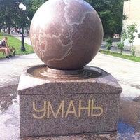 Photo taken at Шар Счастья Умань by Maksim B. on 6/9/2013