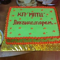 Photo taken at КП МПТЦ by Сергей Н. on 2/22/2013