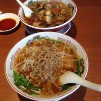 8/23/2014にkazuo h.が大福元 流山店で撮った写真