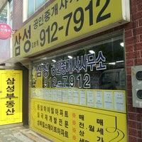 Photo taken at 삼성부동산 by 재희Jay 홍. on 5/22/2013