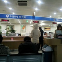 Photo taken at 역삼1동 문화센터 by 재희Jay 홍. on 11/14/2012