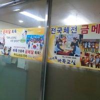 Photo taken at 이세돌바둑교실 by 재희Jay 홍. on 7/25/2013