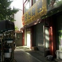 Photo taken at 궁전화원 by 재희Jay 홍. on 7/15/2013