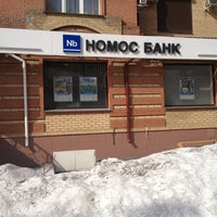 Photo taken at Номос-Банк by Дмитрий Г. on 3/21/2013