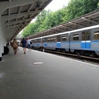 Photo taken at metro Fili by Ekaterina G. on 7/14/2013
