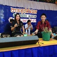 Photo taken at วัดสหกรณ์ดอยนาง by Chanut N. on 2/24/2013