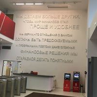 Photo taken at Альфа-банк by Ирина Ф. on 6/19/2017
