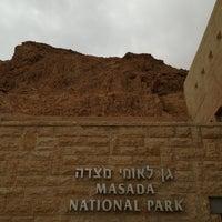 Photo taken at Masada by Jennifer B. on 4/21/2013