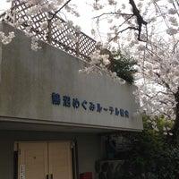 Photo taken at 鵠沼めぐみルーテル幼稚園 by Yutaka K. on 3/23/2013