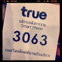 Photo taken at True Shop by Krish Riddhnaronk on 10/9/2013