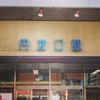 Photo taken at 丹波口駅 (Tambaguchi Sta.) by kinuwo on 3/19/2013