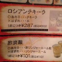 9/14/2014にkomachi n.がカラオケの鉄人 人形町店で撮った写真
